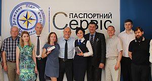 Конкурс накращий слоган «Паспортного сервісу» завершено!