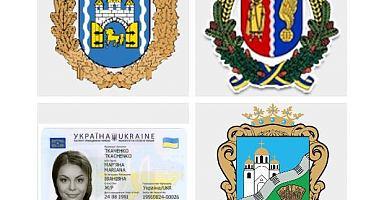 Жителі зОсокорків можуть оформити першу ID-картку