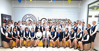 ЗДнем Народження Паспортний Сервіс, Бажана 1-Е!